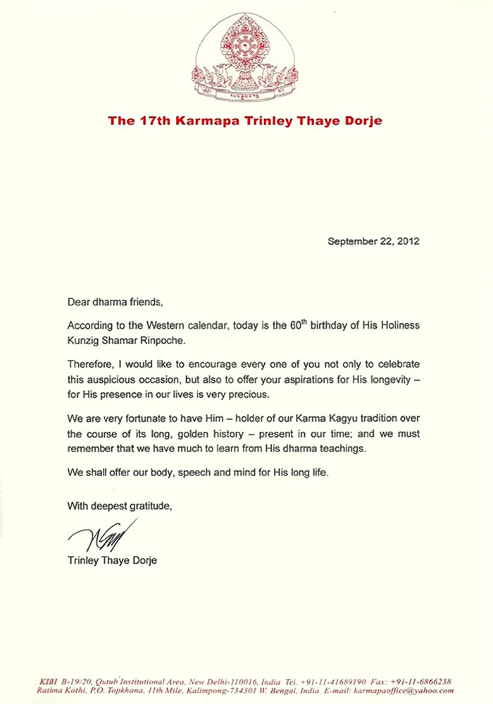 Birthday letter for Shamar Rinpoche